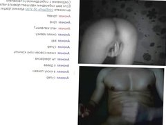 flashing in videochat