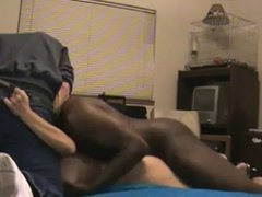 Asian wife shared with BBC