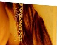 Eva Longoria Cum Tribute Bukkake No. 2