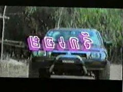 Thai Classic Rak Aey (full movies)