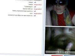 flsh dick on webcam