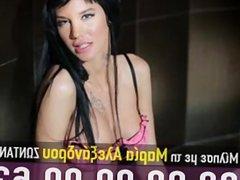 Maria Alexandrou erotic line