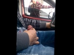 Car Dick Flash 2
