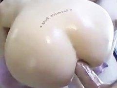 Squir big ass booty