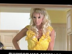 Sexy blonde maid Brittany Andrews fucks her boss's husband