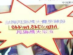 Asian Taiwan Japanese Beauty Masturbation webcam JAV Doctor Party