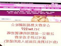 Asian china Babes webcam voyeur arab beach