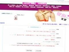 asian japanese Babes webcam black cartoon college