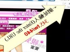 Asian Japanese Chinese sexy babe Masturbation webcam extreme fucked sofa