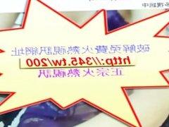Asia japan Busty teen masturbation Amateur webcam ass big cock brutal