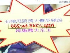 Asian korean Big Breasts Mother masturbation amateur webcam milf public