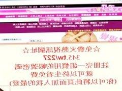 Asia Surf2xnet japan Surf2xnet webcam chubby drunk german
