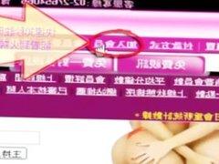 Asian Schoolgirl chinese Schoolgirl webcam hairy japan massage