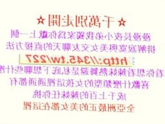 asia Homemade korea Homemade webcam bride chinese doctor