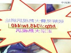 Hong Kong young pussylicking cfnm Hong Kong young pussylicking cfnm