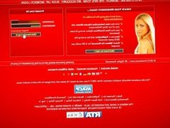Livejasmin SneakPeek Hack v2.01 March 2013 (Free Credits Working Sneakpeek)