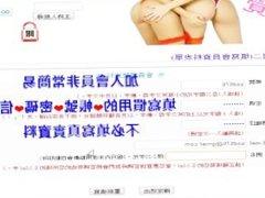 Chinese babe masturbation webcam