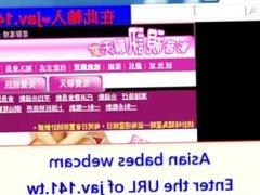 Taiwan babe masturbation webcam