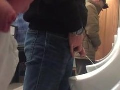 Mall Urinal Spy