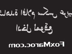Filme xxx Arab jins amira sara kawtar