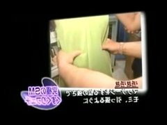 Japanese tickling techniques