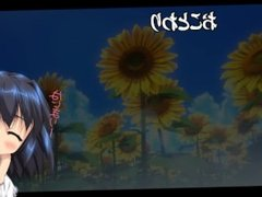 Summer Lovers -TRAILER-