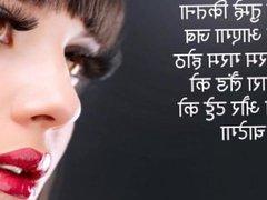 To fuck a hot and sexy girl in delhi - www.delhinightlife.net