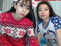 Two Skinny Asian Webcam Teens Playing