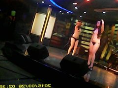 Indonesia Striptease 2