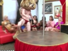 Dancing Bear CFNM Orgy