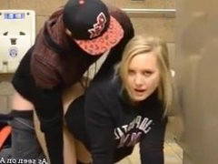 BLONDE SLUT FUCKS HER BOYFRIEND IN PUBLIC BATHROOM THEN WANTS IT ONLINE FOR