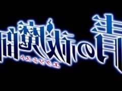 Ao no Exorcist Opening 1 & 2 Remastered In 60fps (Creditless)