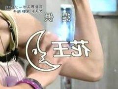 Jap tv show flex 01