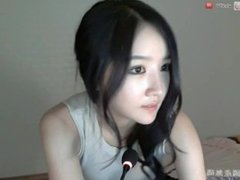 Korean Webcam Hottie