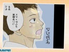 Japanese comic gay kissing