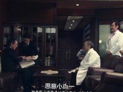 Doctor-X 外科醫生 大門未知子 第4季 02[簡體]