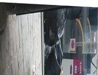 thong at the bus station