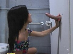 Megan Rain fucks Chris Strokes huge cock in the bathroom