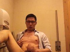 Horny Asian Businessman Jerking Off In Public Bathroom