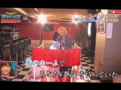 Karaoke with handjob 11 [Eng sub]