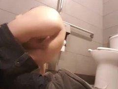 My Girlfriend High on Meth in Starbucks Bathroom Fingering her Nasty Cunt