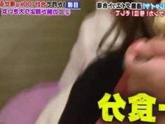 Japanese BBW TV Show