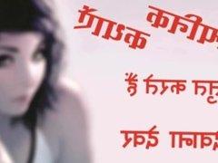 Diwana Dewar - Bhabi Ki Chudai