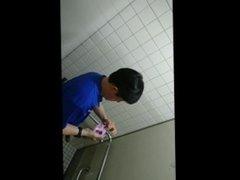 Japanese spy toilet