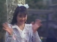 Japanese vintage video Nichika