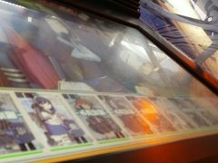 Kantai Collection Arcade Tatsuta(Kancolle) Cum Tribute SOP