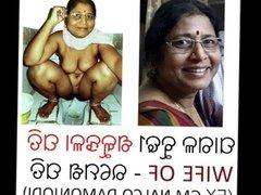 odia Randi sakuntala pati wife of ramesh CH pati Bhubaneswar woman